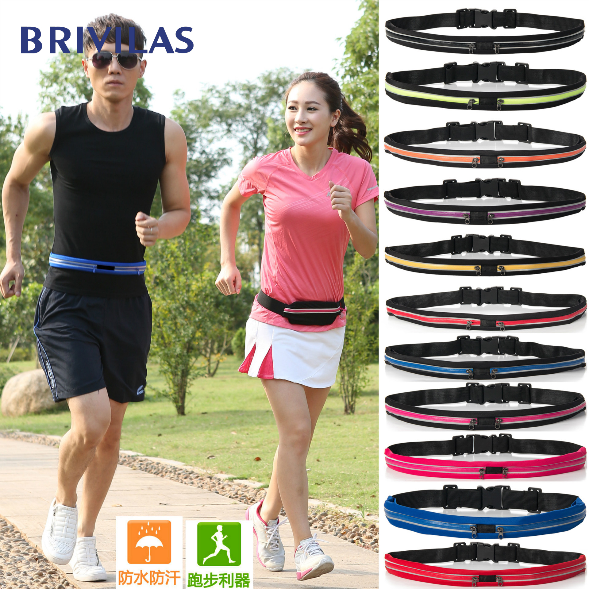 Brivilas Sports Belt Bag Outdoor Run Anti-theft Cycling Purse Women Men High Quality Phone Pocket Zip Portable Waist Bag Mobile