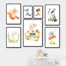 Farm Animals Sheep Mouse Wolf Squirrel Nordic Posters And Prints Nursery Wall Art Canvas Painting Pictures Baby kids Room