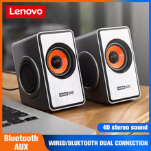 (Lenovo) m550 computador de áudio desktop alto-falante portátil multimídia do telefone móvel subwoofer com fio usb alto-falante