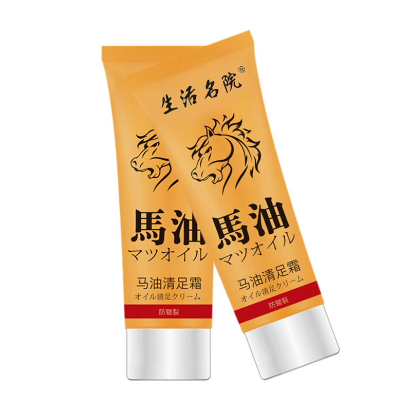 Hot Sale 80ml Horse Oil Foot Cream Anti-Drying Crack Foot Cream Heel Cracked Repair Cream Removal Dead Skin Hand Feet Care