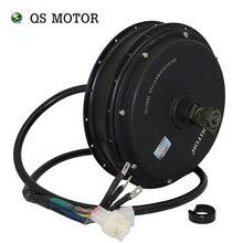 QS موتور 3000 واط 205 50H V3 الكهربائية محور موتور كرسي متحرك دراجة 48/60/72 فولت 4T/5T عالية السرعة