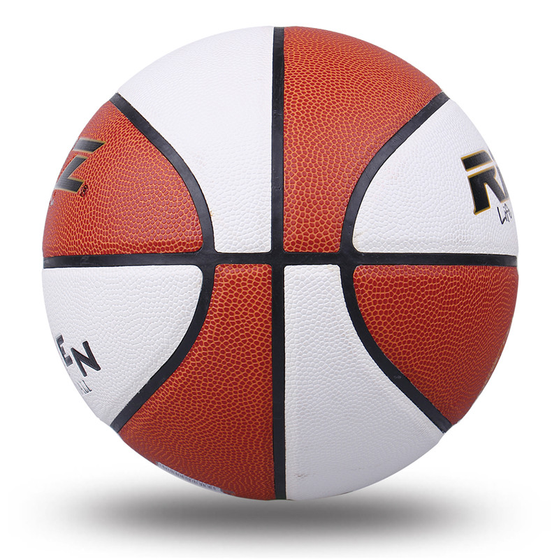 6# Non-slip Outdoor Basketball PU Leather Basketball Wear-resistant Basketball With Free Gift Net And A Needle