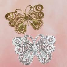 Металлические Вырубные штампы le butterfly искусственная кожа