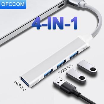 Business Travel Portable device Multi Splitter Adapter