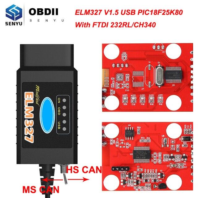 ELM 327 в 1 5 PIC18F25K80 FORScan ELM327 V1.5 USB OBD2 сканер CH340 HS CAN/MS CAN для Ford OBD 2 OBD2 автомобильный диагностический инструмент