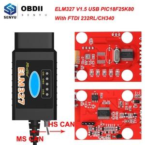 Image 1 - ELM 327 V 1 5 PIC18F25K80 FORScan ELM327 V1.5 USB OBD2 סורק CH340 HS יכול/MS יכול עבור פורד OBD 2 OBD2 רכב אבחון אוטומטי כלי