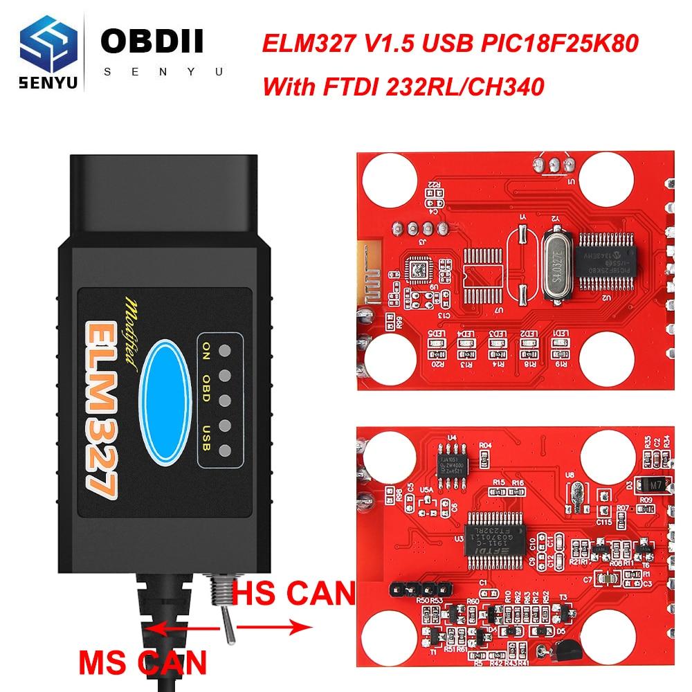 Elm 327 v1.5 pic18f25k80 para forscan elm327 usb obd2 scanner ch340 hs pode/ms pode para ford obd 2 obd2 carro diagnóstico ferramenta de automóvel