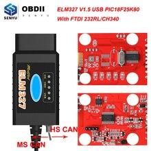 Elm 327 v 1 5 pic18f25k80 forscan elm327 v1.5 usb obd2 scanner ch340 hs pode/ms pode para ford obd 2 obd2 carro ferramenta de diagnóstico automóvel