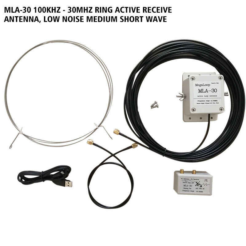 MLA-30 Loop Antenna Active Receiving Antenna Low Noise Balcony Erection Antenna 100kHz - 30MHz for HA SDR Short Wave Radio