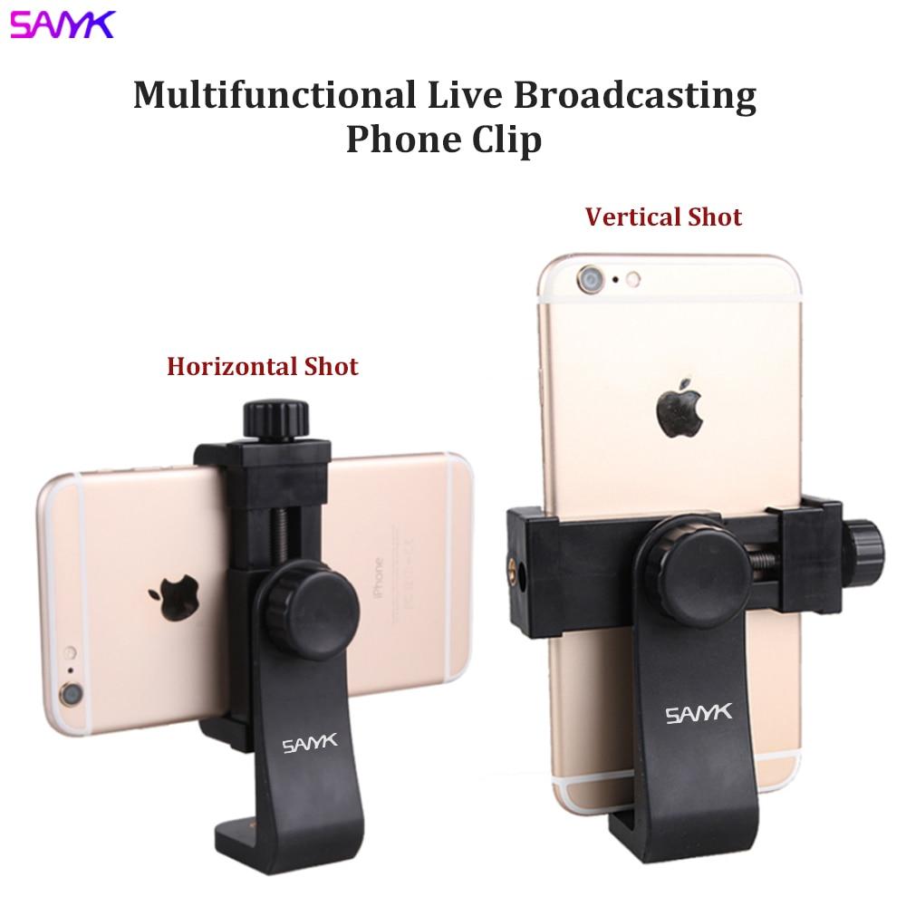 Ручний стабілізатор мобільного - Камера та фото - фото 6