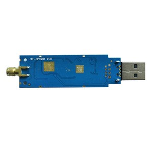 Image 5 - 150M wireless network card module AR9271 High power usb wireless network card Wifi receiver super long distance