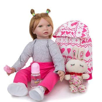 Кукла-младенец KEIUMI 24D167-C459-H107-S07-T23 4