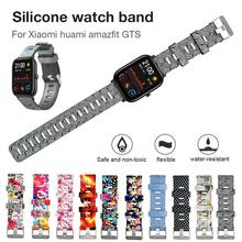 2019 Newest Smart Watch Band for Xiaomi Huami Amazfit GTS Personalized Replacement Painted Silicone Bracelet Strap