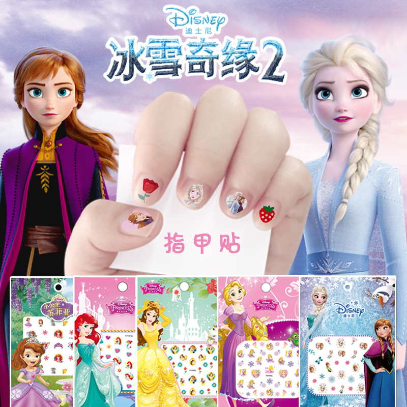 Frozen 2 Elsa Anna Cartoon Nail Sticker Disney Princess Sophia Snow White Child Girl Baby Fashion Toys