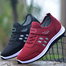 Chaussures de sport en cuir vulcanisé pour femme, souliers de sport à plateforme solide, à la mode, de loisirs, collection 2020