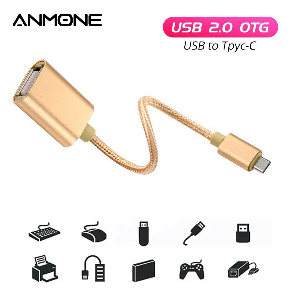 ANMONE USB C To USB Adapter Type C OTG Cable For Samsung S10+ For Xiaomi Android MacBook Male To USB 3.0 A Female Cable Adapter