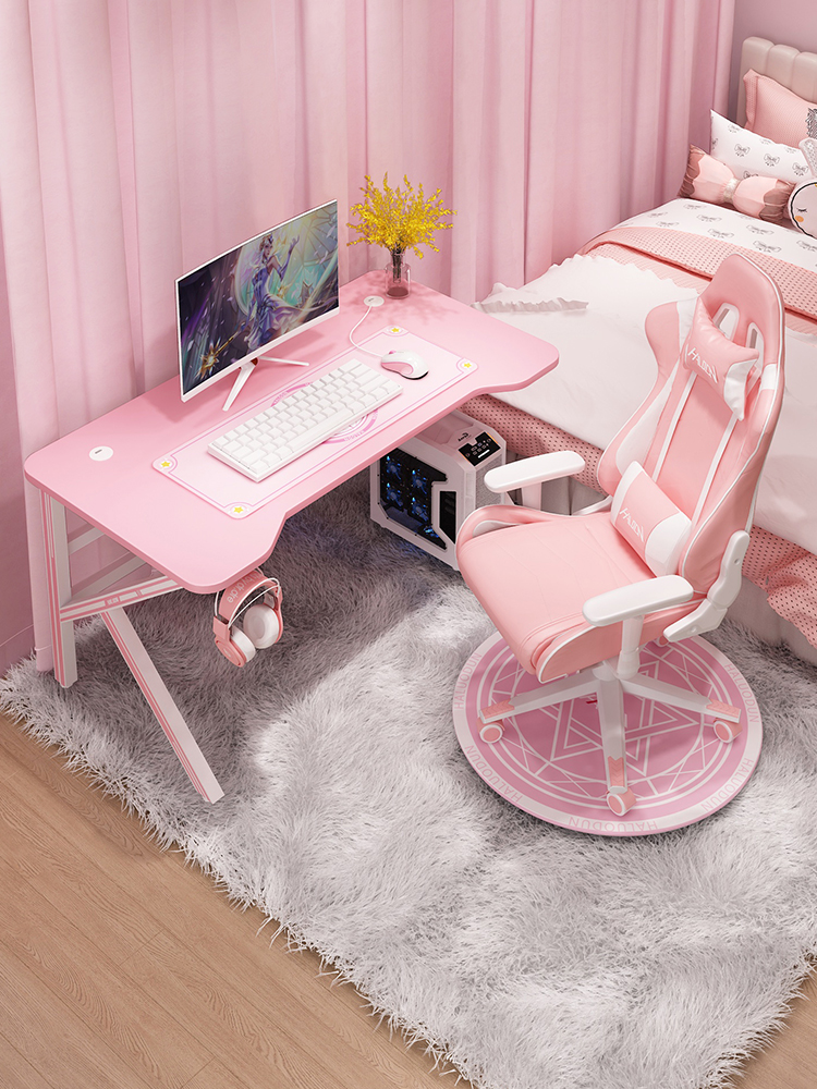 White Gaming Table Pink Computer Desktop Table Game Home Live Desk (not including chair, computer)