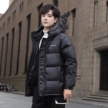 Winter Men #8217 s Down Jacket White Duck Down Coat Men Clothes 2020 Korean Vintage Thick Warm Male Tops Doudoune Homme ZT4646 cheap REGULAR red black Casual zipper Full Pockets NONE STANDARD Broadcloth COTTON Polyester 150g-200g Solid autumn winter fashion comfortable elega