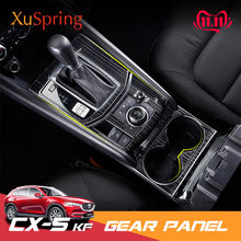 Voor Mazda CX-5 CX5 KF 2017-2020 LHD Auto Gear Shift Doos Centrale Bedieningspaneel Cover Stickers Trim Strips garneer Auto-styling(China)