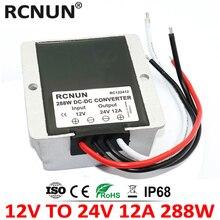 Преобразователь постоянного тока RCNUN с 12 В на 24 В, 5a, 8a, 10A, 12A, повышающий до 24 вольт регулятор напряжения, автомобильный источник питания CE RoHS