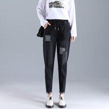 Pantalones vaqueros rasgados para mujer, pantalón de cintura alta, Parche de talla grande, informal, holgado, con cintura elástica, pantalones bombachos para mujer