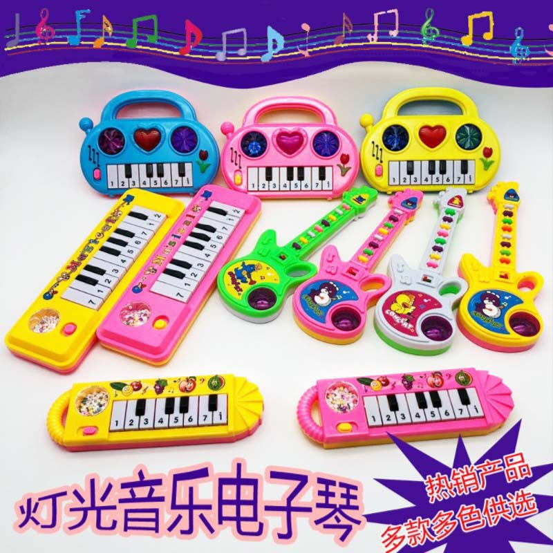 CHILDREN'S Cartoon Music Piano Electronic Guitar Series Infants Early Childhood Educational Creative Toy