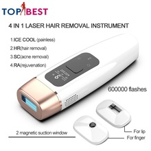 Osenyuan 600000 Times 4in1 IPL Epilator Permanent ICE Cool Hair Removal With LCD