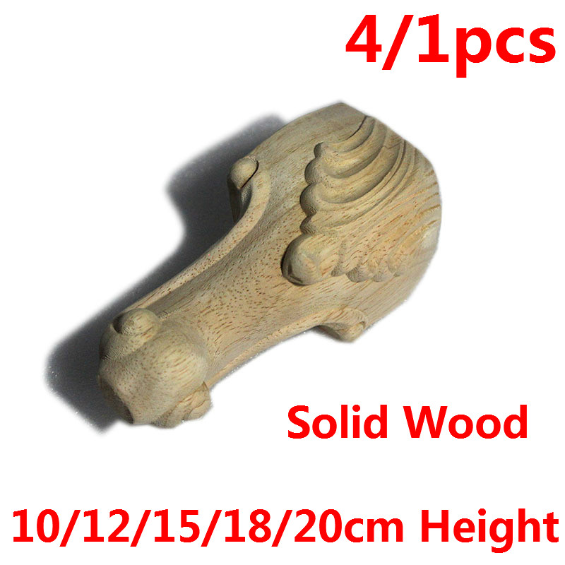 Solid Wood Furniture Legs Feet Replacement Sofa Couch Chair Table Cabinet Furniture Carving Legs 10/12/15/18/20cm 4/1pcs