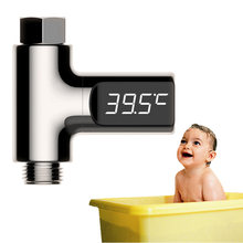 Baby Douche Water Temperture Monitor Digitale Led Display Water Temperatuur Kraan Extender Heater Water Thermome(China)