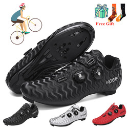 2021 new style specialized highway mountain shoe lock bike lock cycling shoes spinning shoe lock pedal set universal