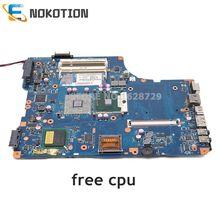 NOKOTION K000083120 K000083110 KSWAA LA 4981P For Toshiba Satellite L500 L505 Laptop motherboard HD GMA DDR2 only free cpu