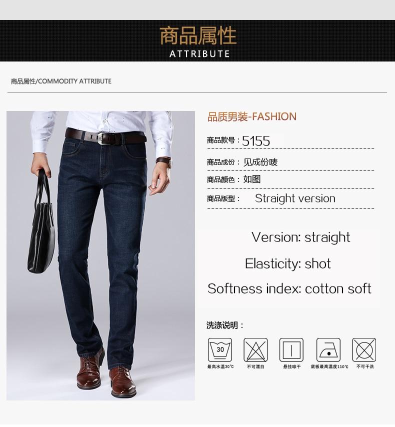 brand men's pants