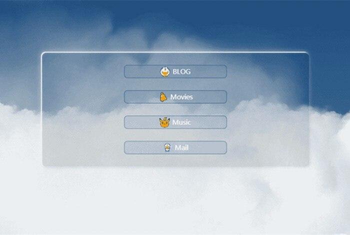 很漂亮的云动态效果的个人引导页html源码