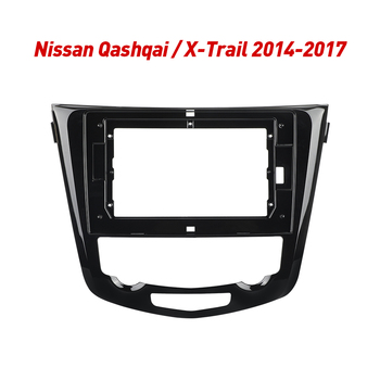 2Din Car Radio Fascia Frame Fit for Nissan X-Trail X Trail 3 T32 Qashqai 1 J10 2013-2017 Android GPS Panel Dash Frame Kit image