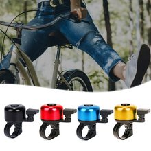 цена Bicycle Bell Children'S Scooter Bell Mini Bell Mini Bike Skateboard Metal Small Bell Suitable For Mountain Bicycle онлайн в 2017 году