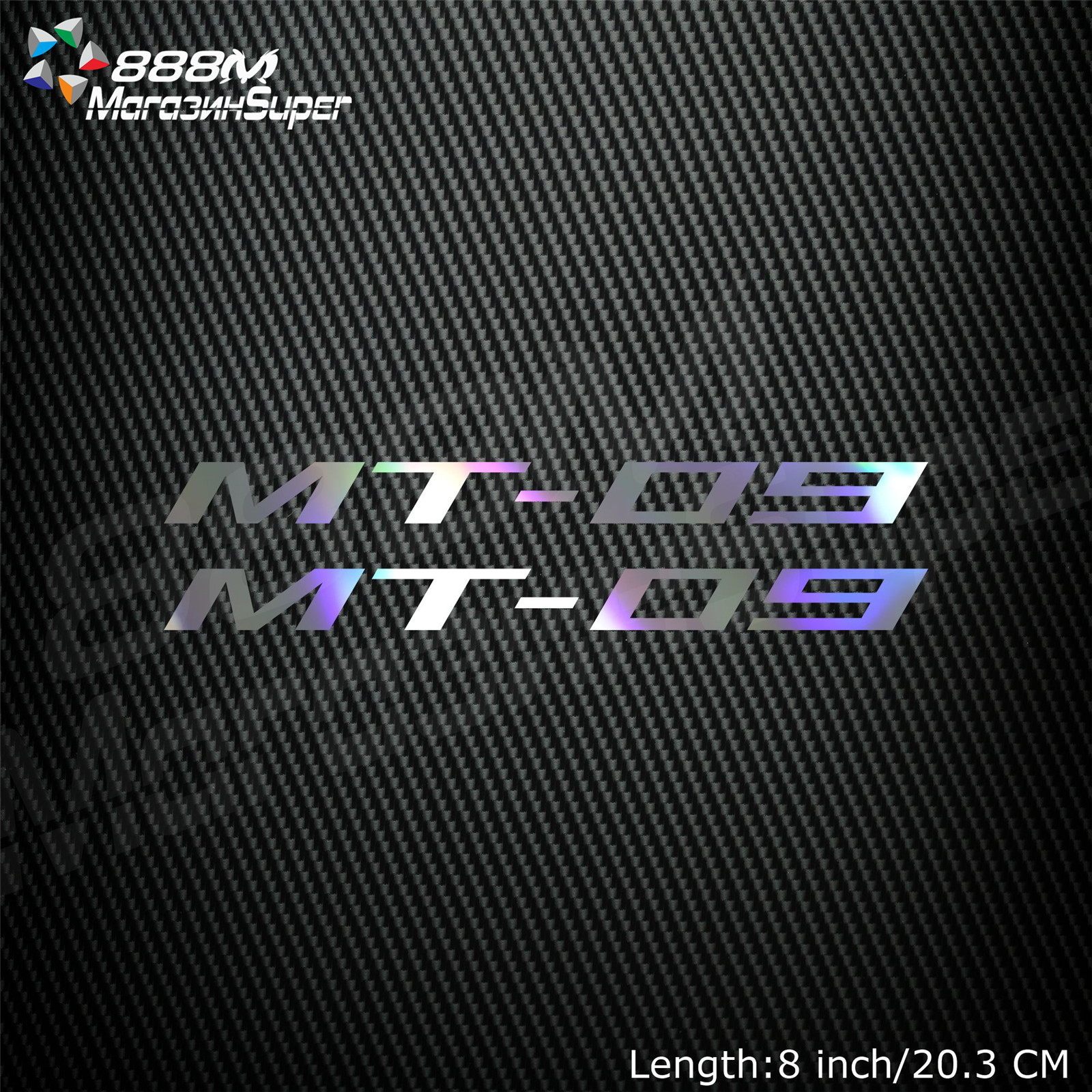 1Pair Motorcycle Reflective Laser Helmet Tank Pad Decoration Sticker Motorbike Decals For YAMAHA MT09 MT 09
