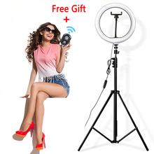 10 #8222 Selfie lampa pierścieniowa wideo na żywo światła ściemniania LED 26cm oświetlenie fotograficzne lampa pierścieniowa z 2M stojak trójnóg do makijażu Youtube tanie tanio Erilles CN (pochodzenie) Ue wtyczka 3300-5600 k