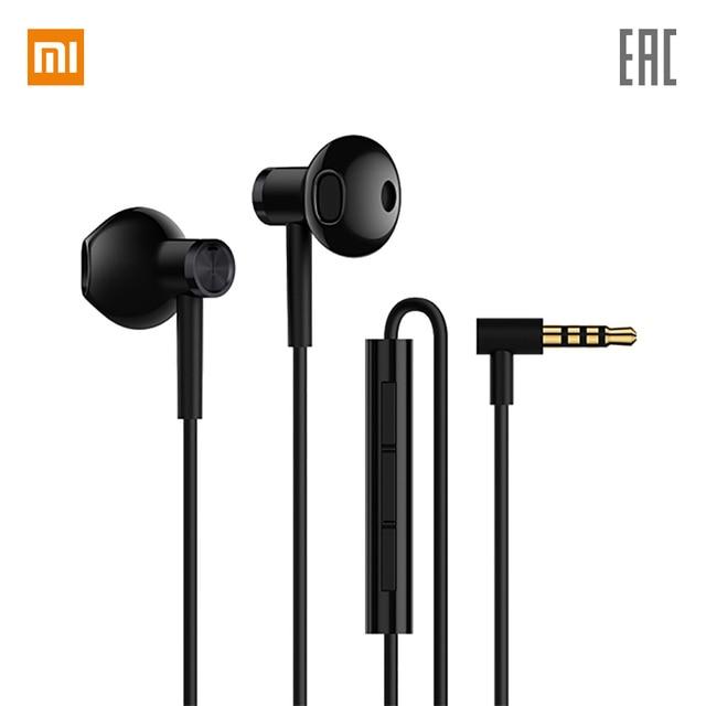 Наушники Xiaomi Mi Dual Driver Earphones, гарантия РФ, быстрая доставка