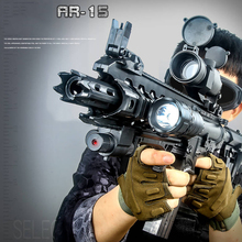 Plastic Gel Ball Gun AR15 AR 15 Water Bullets Boys Toys Gun Weapon Pistol Automatic Gun Paintball Rifle Outdoor Game Kids Gifts