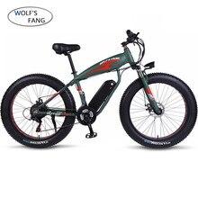 전기 자전거 알루미늄 합금 21 속도 지방 전기 자전거 48V 500w 13AH USB 26x4.0 EBike 리튬 배터리 전기 산악 자전거