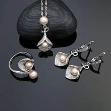 Комплект из колье и серёг серебра 925 пробы с жемчугом