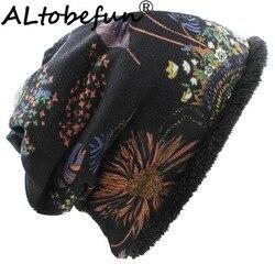 ALTOBEFUN Girl Scarf Warm Women Skullies Beanies Fashion Brand Autumn Winter Vintage Design Dual-use Hats For Ladies BHT058