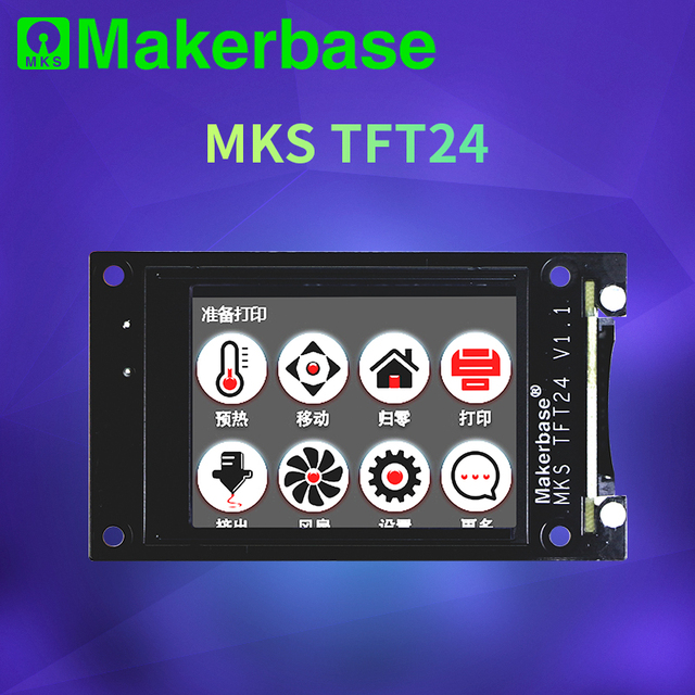 Makerbase MKS TFT24 touch screen smart display controller 3d printer parts 2.4 inch full color support wifi wireless Control