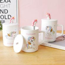 Милая кофейная чашка с единорогом керамические кружки креативная