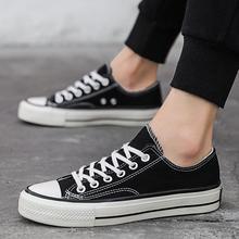 Canvas Shoes Men's Couples Low-top Shoes