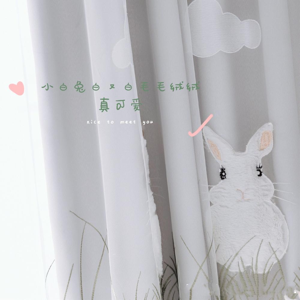 Cute rabbit Blackout curtains Thermal Insulated for kids room Living Room bedroom white sheer pink curtain window treatment