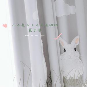 Cute rabbit Blackout curtains
