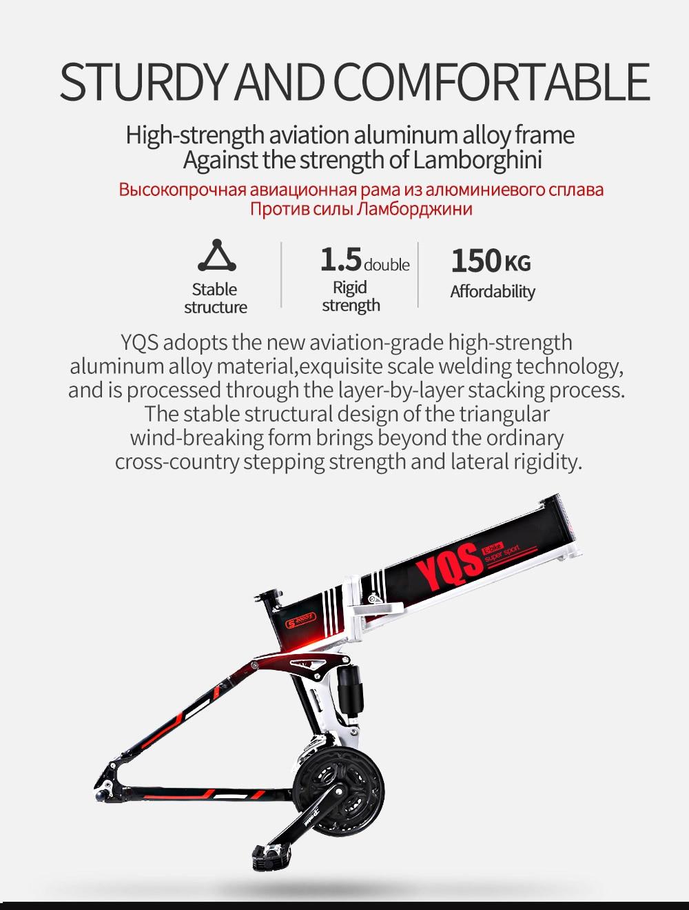 YQS Bicicleta Elétrica 350 W500 W 110