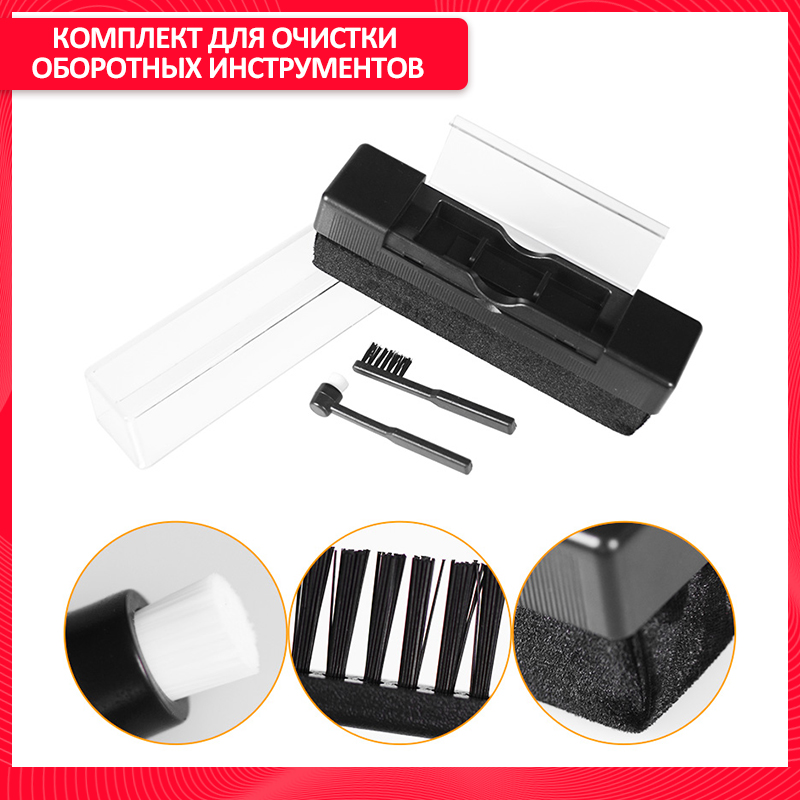 Купить со скидкой LEORY Combination Vinyl Records Cleaning Kit Turntables Cleaning Kit With Small Brush LP Phonograph