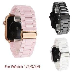 Image 1 - Bracelet à maillons en céramique, 3 perles, pour Apple Watch séries 5 4 3 2 1 38mm 40mm 42mm 44mm, bracelet à maillons, pour femmes hommes